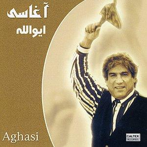 Bild für 'Eyvallah - Persian Music'