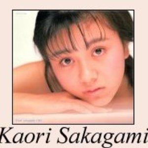 Image for 'Kaori Sakagami'