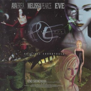 Image pour 'Parasite Eve Original Soundtrack (disc 2)'