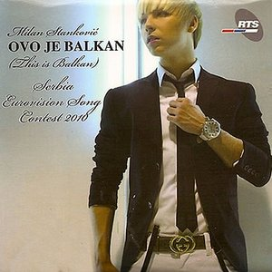 Image for 'Ovo je Balkan'