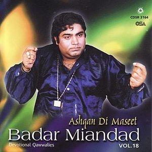 Image for 'Ashqan Di Maseet'