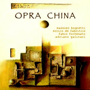 Image for 'OPRA CHINA'
