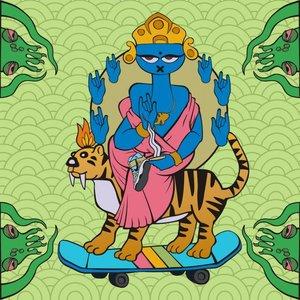 Image for 'Глаза Богини Дурги'