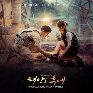 Image for '태양의 후예 OST Part.1'