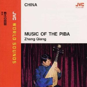 Image for 'Zhang Qiang'