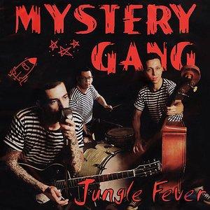 Imagen de 'Jungle Fever'