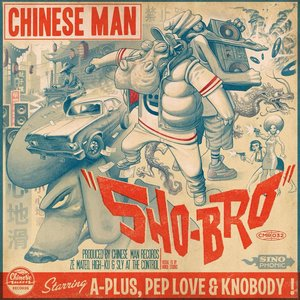 Image for 'Sho-Bro'