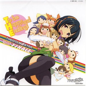 Image for 'THE IDOLM@STER MASTER ARTIST FINALE 765プロ ALL STARS'