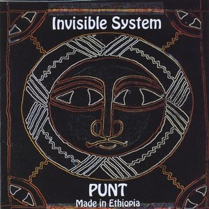 Image for 'Punt (Made in Ethiopia)'