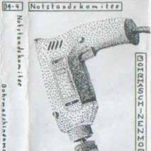 Image pour 'Bohrmaschinenmorde'
