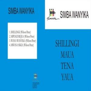 Image for 'Shilingi Yaua Tena Maua'