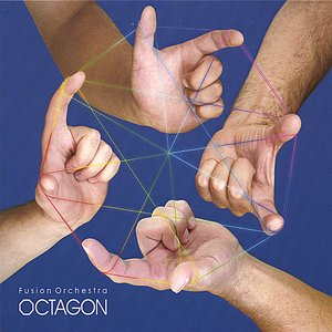 Image for 'Octagon'