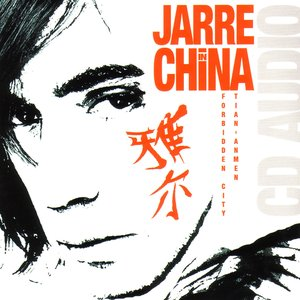 Image for 'Jarre in China'