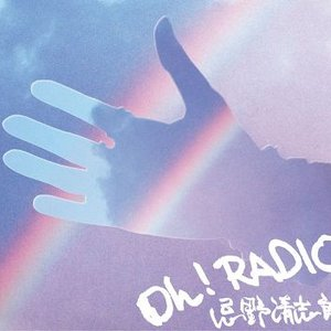 Image for 'Oh! RADIO'