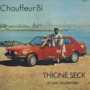"""Chauffeur Bi""的图片"