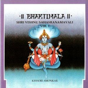 Image for 'Shri Vishnu Sahasranamavali'