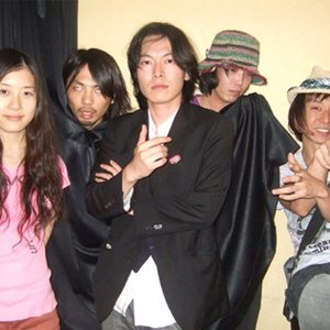 Image for '井乃頭蓄音団'