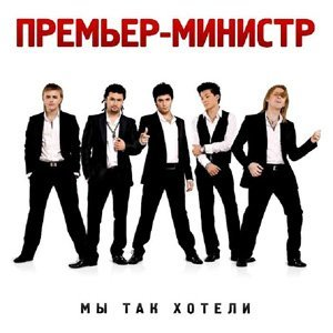 Image for 'С тобой'