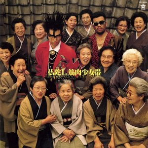 Image for 'Buddha L'