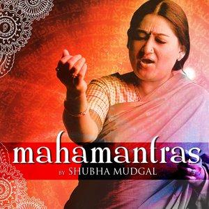 Image for 'Om Namah Shivaya'