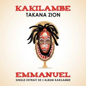 Image for 'Emmanuel (Kakilambe)'