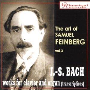 Image for 'Largo from Sonata for organ in C major, BWV 529, transcription by.S.Feinberg'