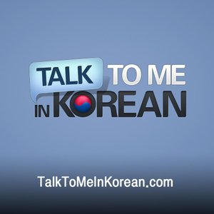 Image for 'TalkToMeInKorean'