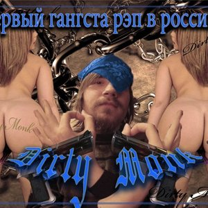 Image for 'Хардкор'