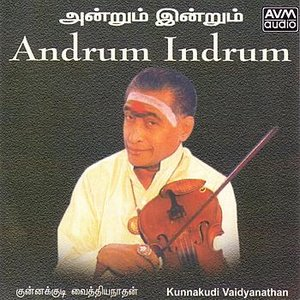Image for 'Andrum Indrum'