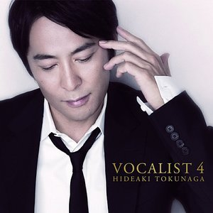 Image for 'VOCALIST 4'