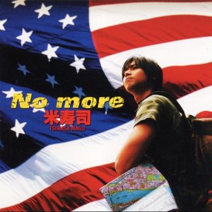 Image for 'No more'