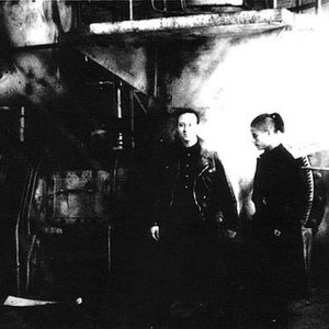 Image for 'Kriegbereit'