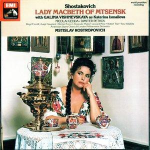 Image for 'Lady Macbeth of Mtsensk'