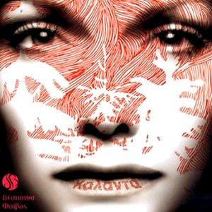 Image for 'Kalanta'