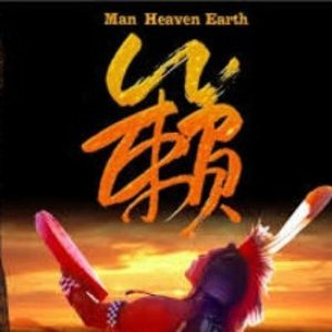 Image pour 'Man Heaven Earth'