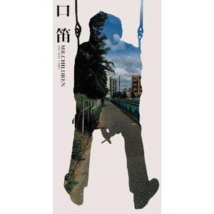 Bild für '口笛'