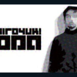Image for 'Hiroyuki Oda'