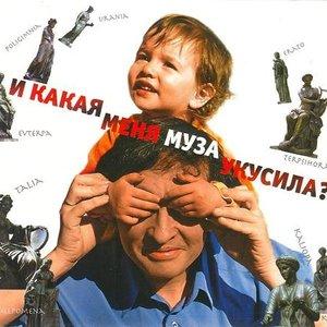 Imagem de 'Частушки - пофигушки'