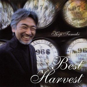 Image for 'Best Harvest'
