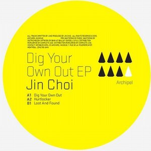 Image for 'Dig Your Own Out'