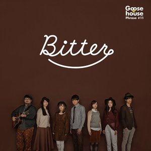 Image for 'Bitter'