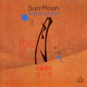 Image for 'Sun - Moon'