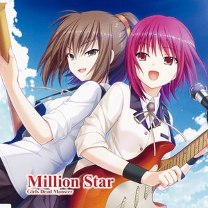 Image for 'Million Star'