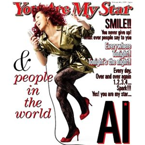 Image for 'YOU ARE MY STAR'