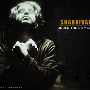 Image for 'Shahrivar'