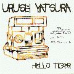 Image for 'Hello Tiger'