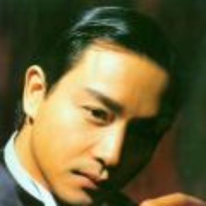 Image for 'Leslie Cheung (張國榮)'