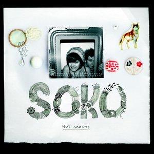 """""""Soko Not Sokute""""的封面"""