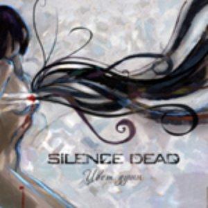 Bild för 'Цвет души (EP) 2008'