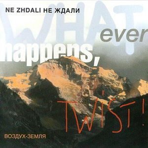Image for 'Whatever happens, twist!'
